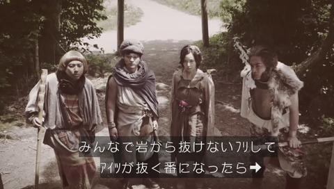 勇者ヨシヒコ 3期 最終回