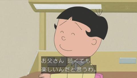 サザエさん 1時間スペシャル