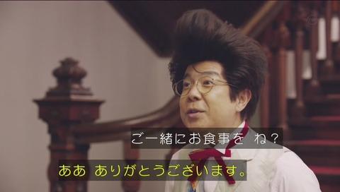 勇者ヨシヒコ 3期 第10話 プサール(小堺一機)