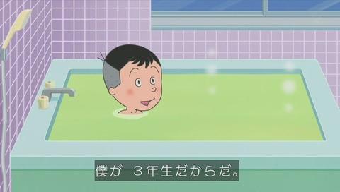 堀川 入浴