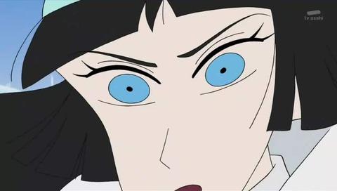 雪女 ユキ