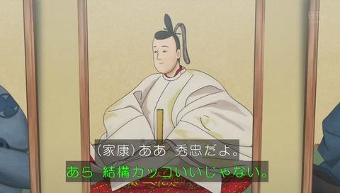 『タイムボカン逆襲の三悪人』7話