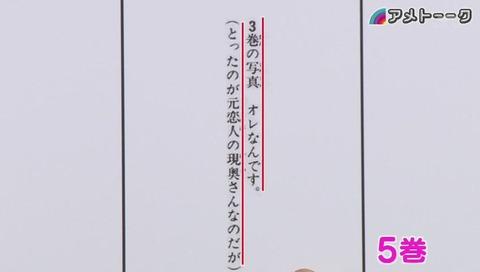 ハンター×ハンター 単行本5巻