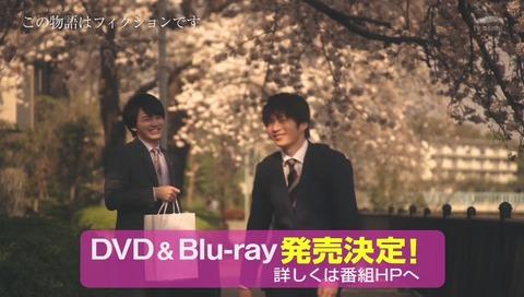 ドラマ「おっさんずラブ」ブルーレイ DVD