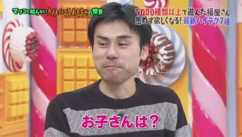 福屋博次 さん