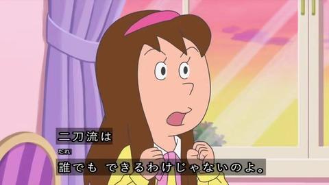サザエさん50周年 大谷翔平 『カツオ、夢のメジャーリーグ』カツオとサクラ