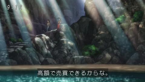 ドラゴンボール超(スーパー) ミノタウロス