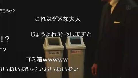 世にも奇妙な物語'20夏の特別編 ニコニコ弾幕