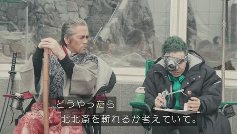 バイプレイヤーズ 第4話