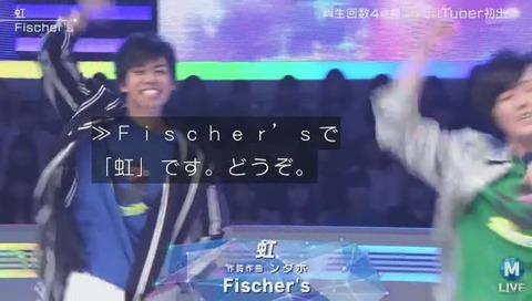 Mステ Fischer's(フィッシャーズ) 『虹』画像