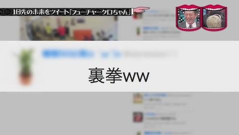 クロちゃん ツイキャス生配信 コメント