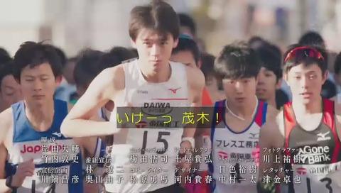 ドラマ『陸王』茂木選手 帝国重工