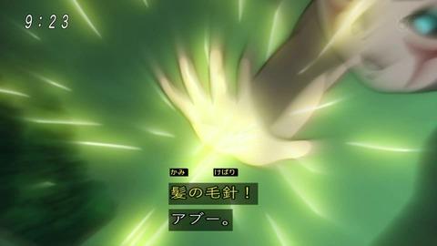 アニメ「ゲゲゲの鬼太郎」48話 鬼太郎vs名無し