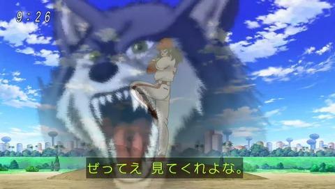次回、ヤムチャ 野球回