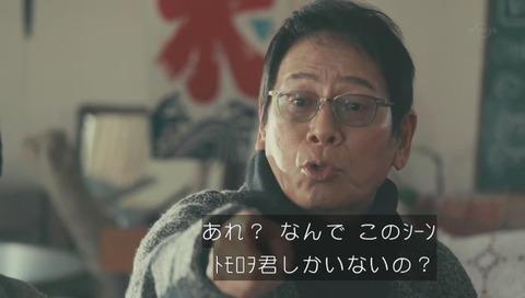 バイプレイヤーズ 3話 大杉漣