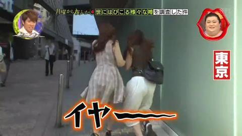 北海道 ゴキブリ 平気 感動 (40)