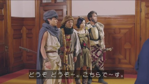 勇者ヨシヒコ 3期 第10話 ライオンのごきげんよう