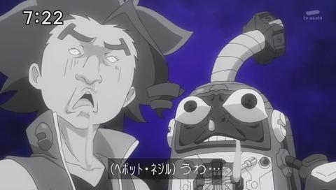 ヘボット 5話 ヒロイン 中身 (849)