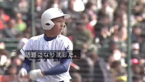 第89回選抜高校野球大会 至学館 校歌