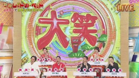 「第51回爆笑ヒットパレード」2018