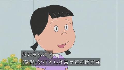 サザエさんの花沢さん 声優が変わった?