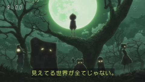 アニメ『ゲゲゲの鬼太郎』6期 1話