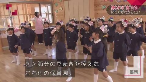NHK クローズアップ現代 保育園の節分、怖いお面 使わない