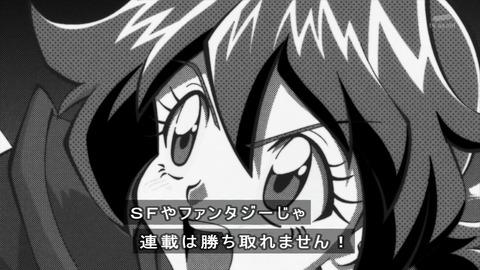 スター☆トゥインクルプリキュア「スレイヤーズ」リナ ナーガ パロディ絵柄