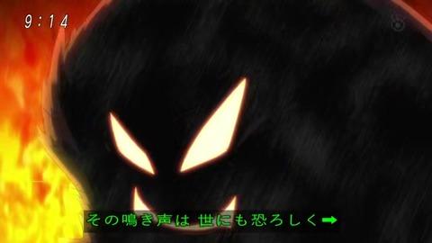 アニメ ゲゲゲの鬼太郎 50話 鵺