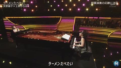 矢野顕子 上原ひろみ 『ラーメンたべたい』