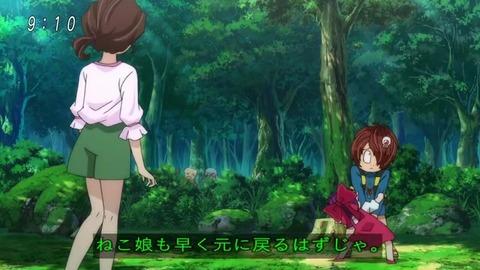 アニメ ゲゲゲの鬼太郎 50話 ロリ化ねこ娘 一人称「ねこ」