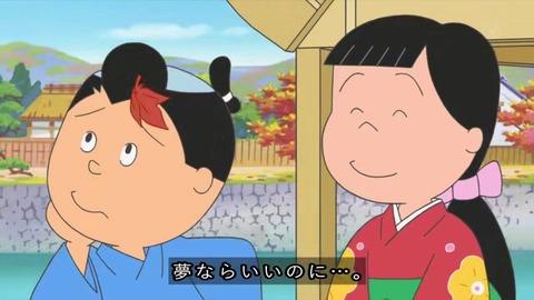 サザエさん50周年スペシャル 本編1話目「花のお江戸のサザエ大夫一座』カツオと花沢デート
