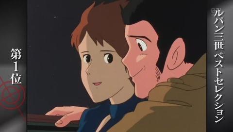ルパン三世 最終回『さらば愛しきルパンよ』小山田マキ