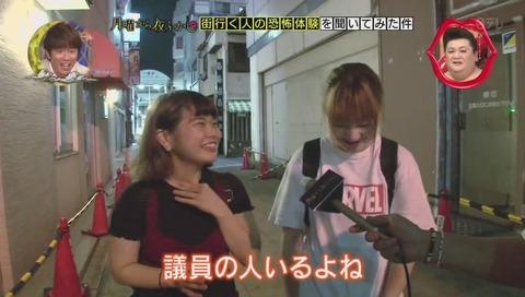 鳩が嫌いな女性 インタビュー