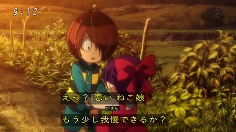 アニメ ゲゲゲの鬼太郎 50話
