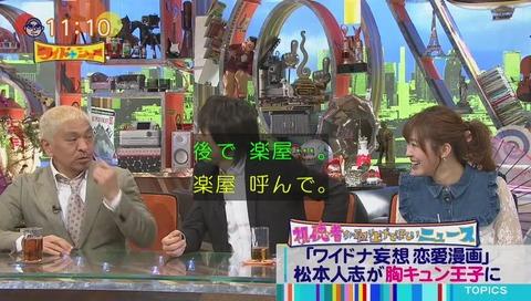 SNS漫画家 山科ティナ 『日曜10時の片想い』