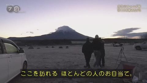 キャンプ場 富士山