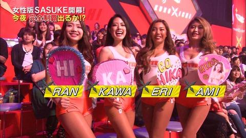 TBS系『KUNOICHI』2017夏