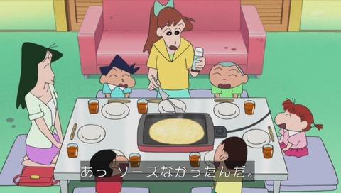 アニメ「クレヨンしんちゃん」声優 矢島晶子 版 最終回 画像