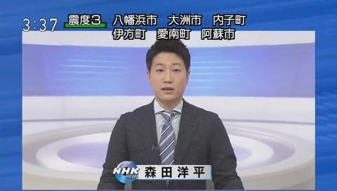 NHK ヤップ島の映像で臨時地震ニュース