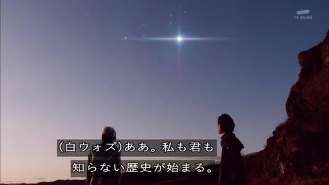 「仮面ライダージオウ」30話 黒ウォズと白ウォズ