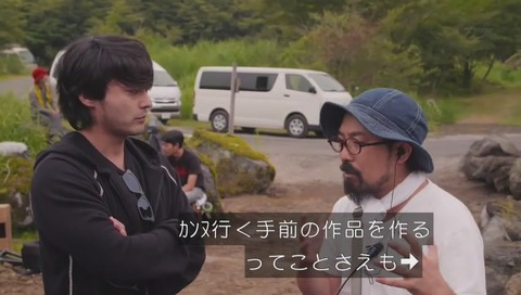 「山田孝之のカンヌ映画祭」11話