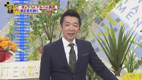 ミヤネ屋 ヒヨコ選別を