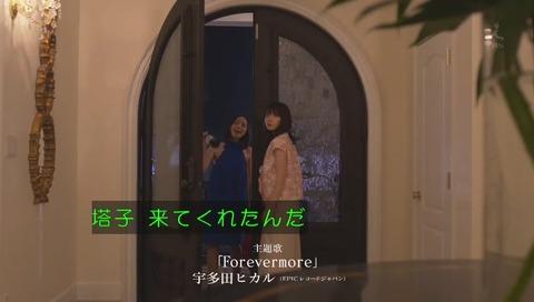 宇多田ヒカル『Forevermore』