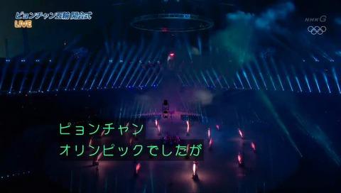 平昌オリンピック 開会式 画像