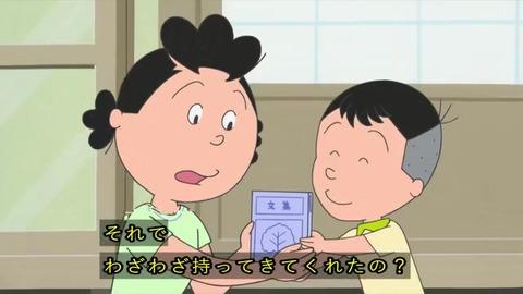 サザエさん「姉さんとぼく」堀川くん ワカメの存在を忘れて文集を届ける