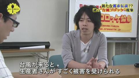 日本コロッケ協会 事務局長 竹内琢俊さん