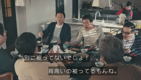 遠藤憲一 松重豊 キャラ被りで共演NG?