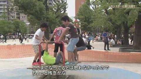 NHKドキュメント72 ポケモンGO 錦糸公園 (2006)