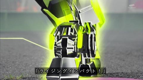 仮面ライダー01 必殺技 ライジングインパクト